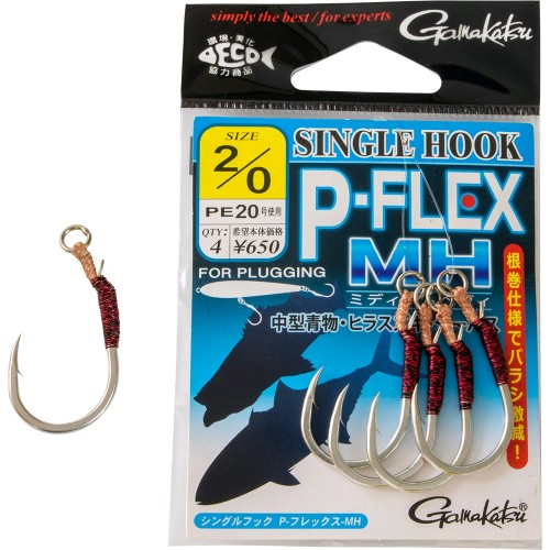 Gamakatsu P-Flex Plugging...