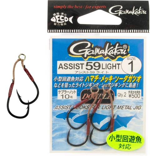 Gamakatsu Assist 59 Light