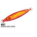 Damiki Back Drop Casting Jig - 60g