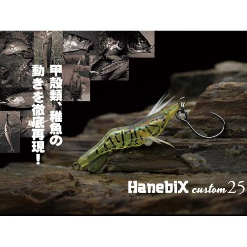 Little Jack Hanebix Custom...